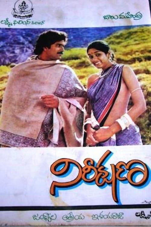 Nireekshana stream movies online free
