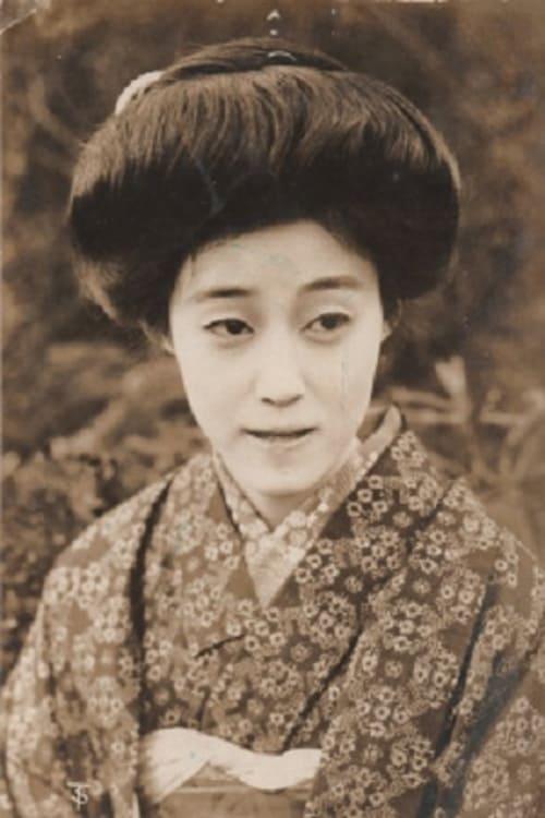 Yoneko Sakai