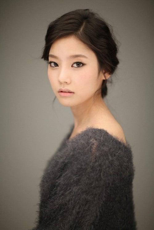 Eom Ji hye