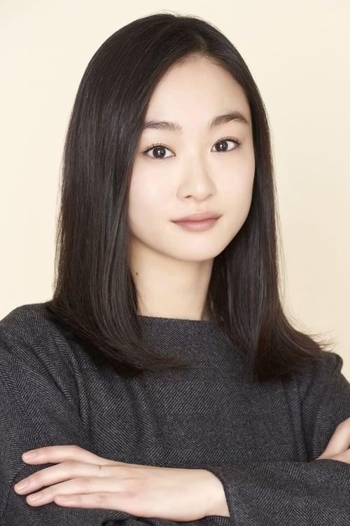Yuriko Ono