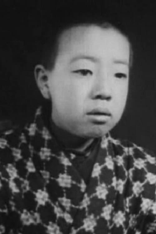 Shoichi Kofujita