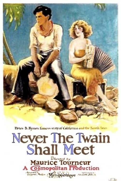 Never the Twain Shall Meet