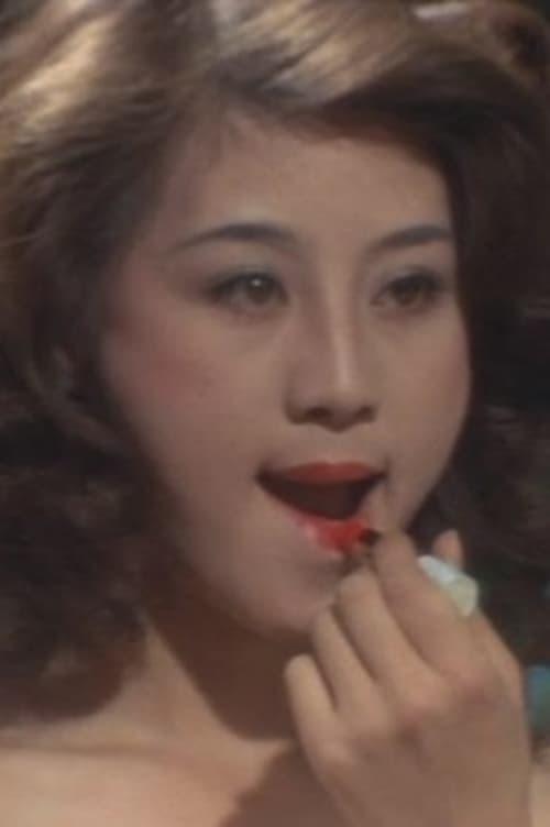 Erina Miyai