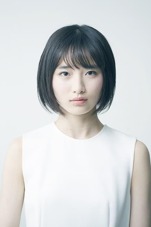 Yui Uemura