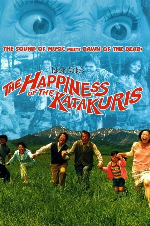 The Making Of The Katakuris