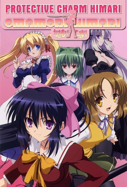 ©31-09-2019 Omamori Himari full movie streaming