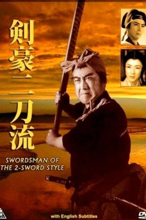 Swordsman of the Two Sword Style