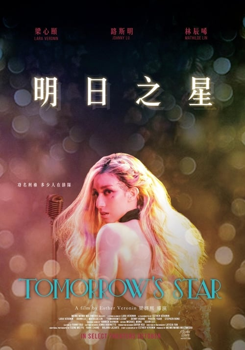 Tomorrow's Star