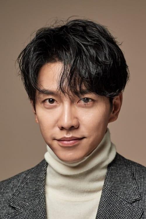 Lee Seung-gi