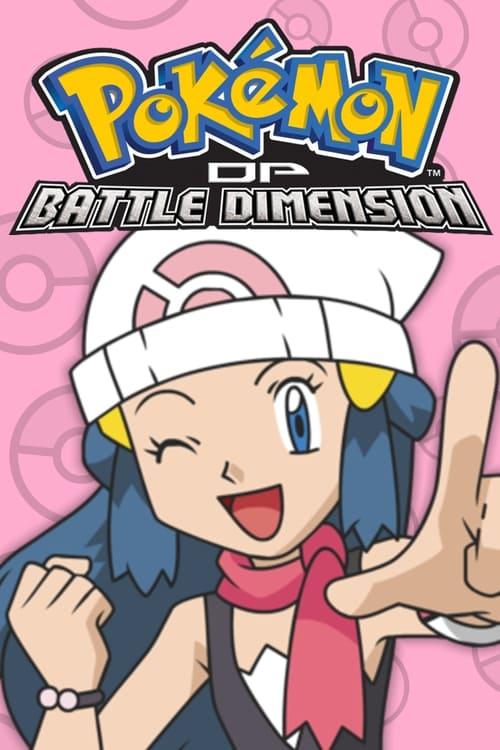 Diamond and Pearl: Battle Dimension