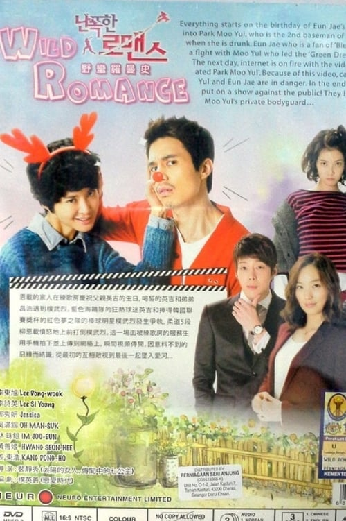 Watch Wild Romance Season 1 Episode 4 Full Movie Download
