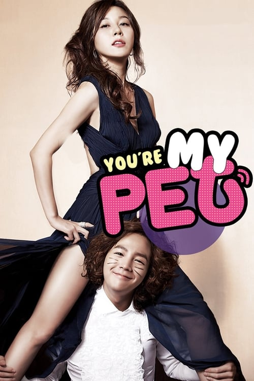 You Are My Pet