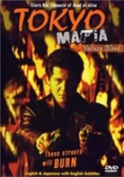 Tokyo Mafia: Yakuza Blood