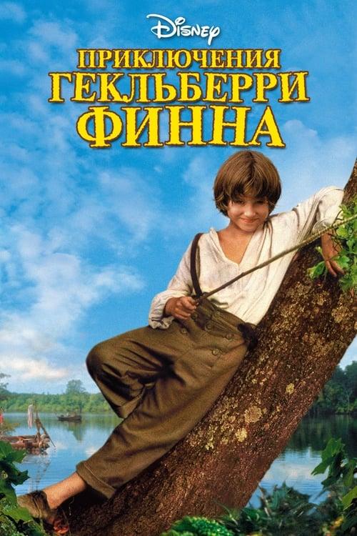 huck lies in the novel the adventures of huckleberry finn