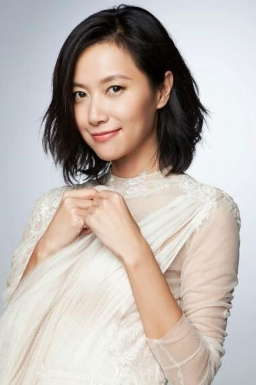 Xu Jinglei
