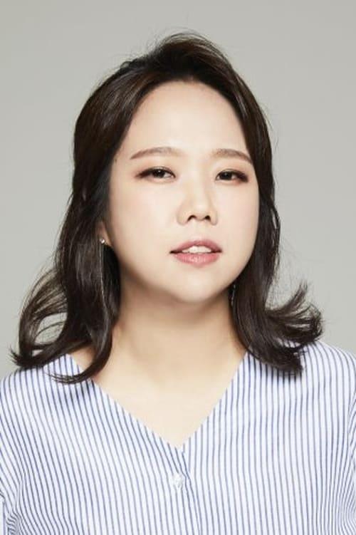 Hong Hyun-hee