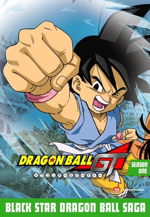 Dragon Ball GT - Black Star Dragon Ball Saga