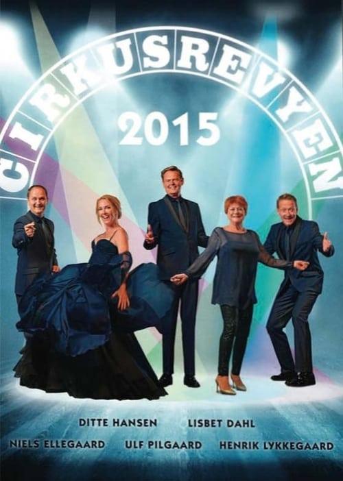 The Circus Revue 2015