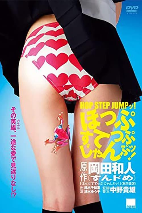 Hop Step Jump!