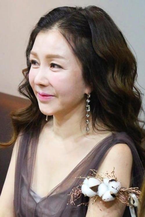 Park Joon-geum