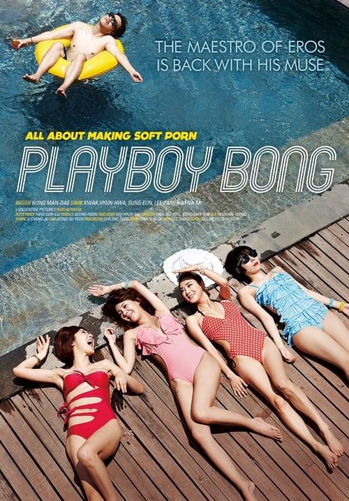 Playboy Bong