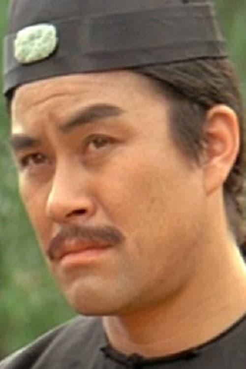 Choe Mu-Wung