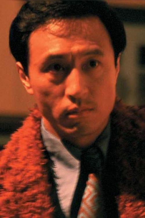 Luoyong Wang