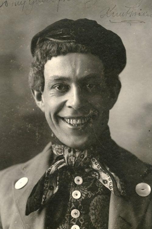 Knute Erickson