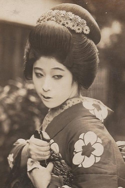 Sumiko Suzuki