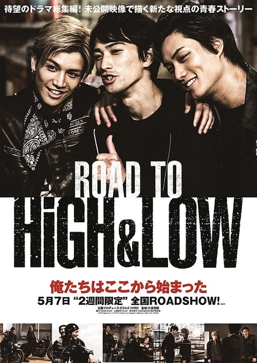 Road To High & Low
