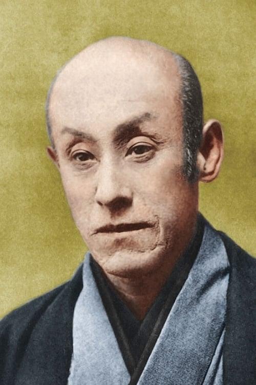 Kunitarô Kawarazaki