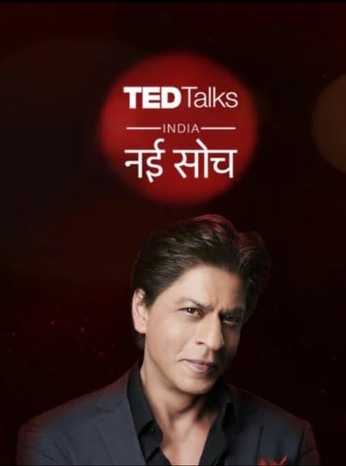 TED Talks India