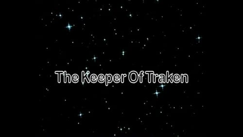 Doctor Who: The Keeper of Traken Poster