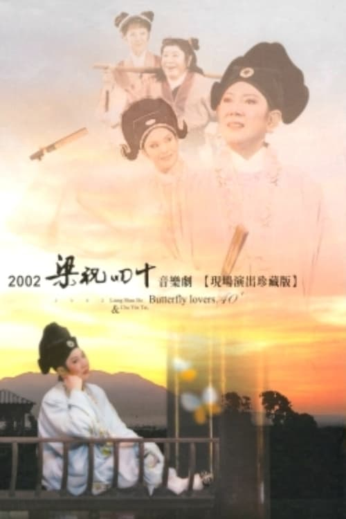 Butterfly Lovers 40