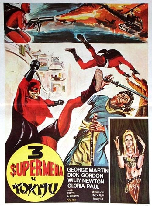 Three Supermen in Tokyo