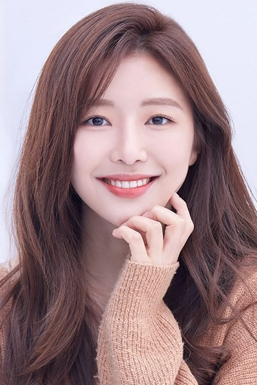 Jin Ye-ju