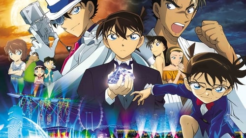 Detective Conan: The Fist of Blue Sapphire Poster