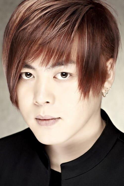 Moon Hee-joon