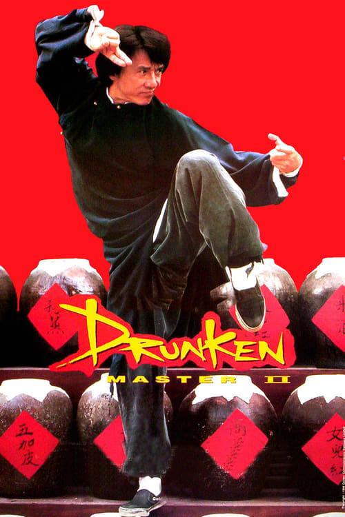 Box art for The Legend of Drunken Master
