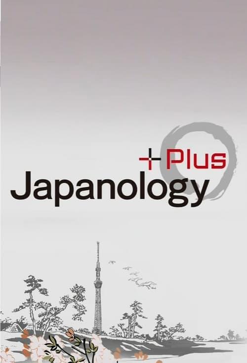 Watch Japanology Plus Season 2 Full Movie Download