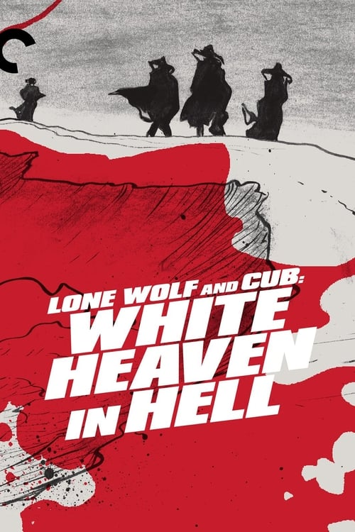 Lone Wolf and Cub: White Heaven in Hell