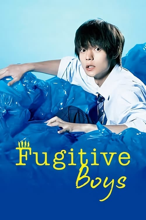 Fugitive Boys