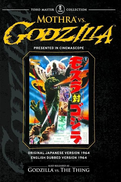 Mosura tai Gojira poster