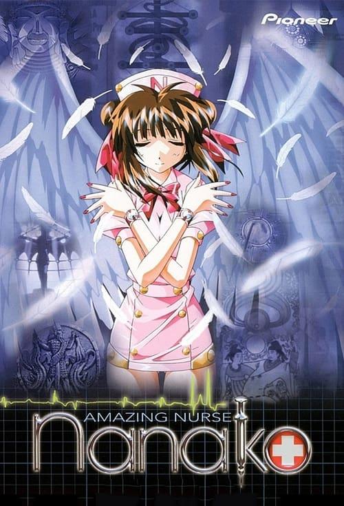 Amazing Nurse Nanako