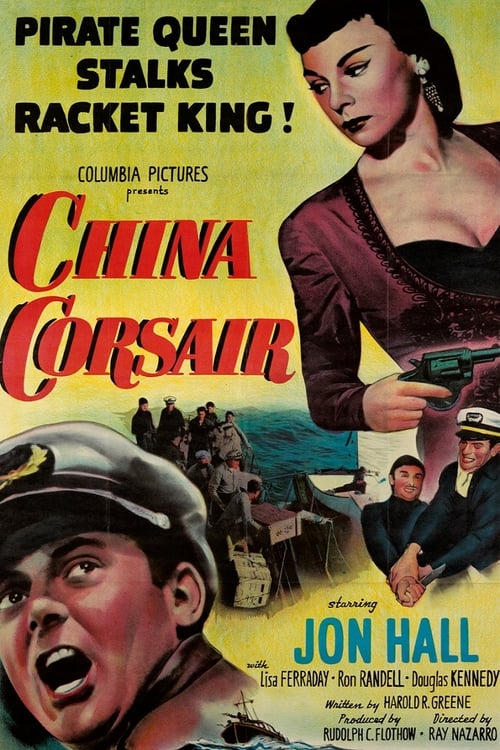 China Corsair