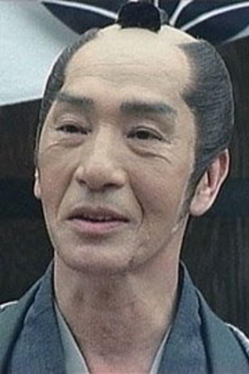 Kinjirô Tooyama