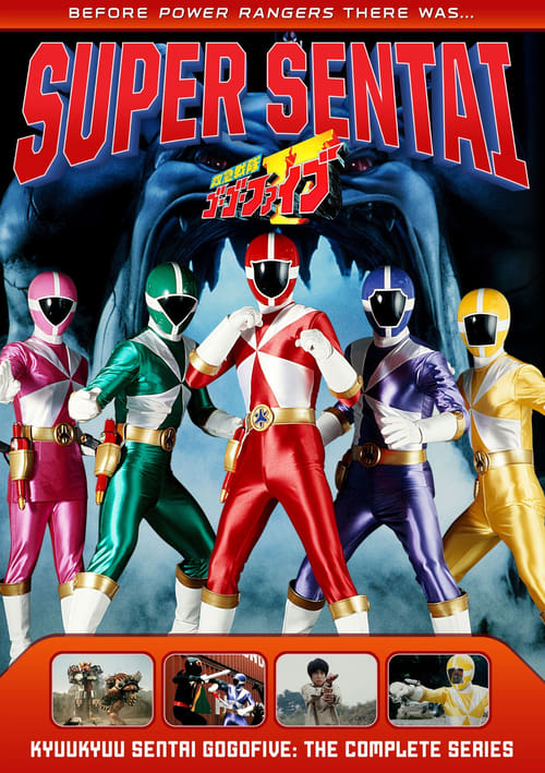 Super Sentai - The Two Great Red-Hot Psyma Beasts