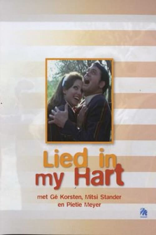 Lied van my Hart