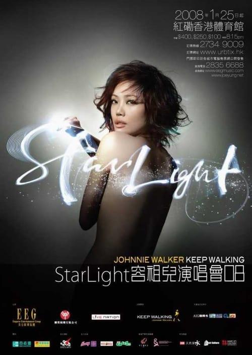 StarLight Joey Yung Live 2008