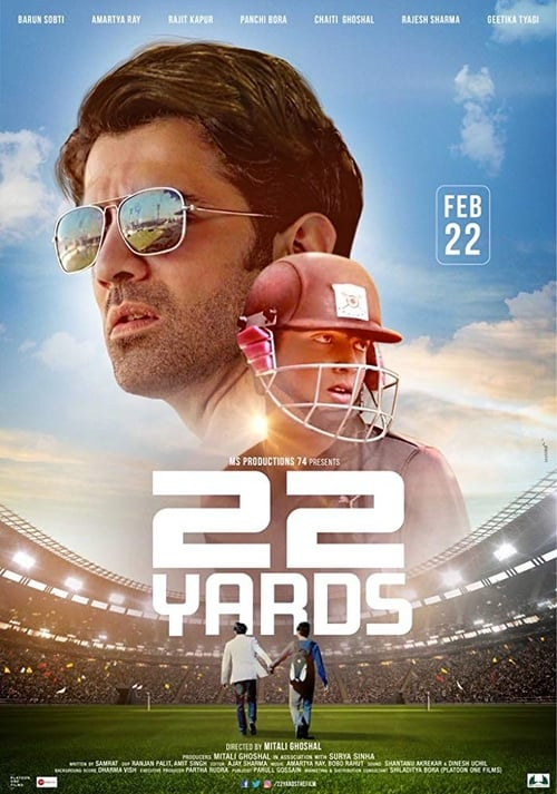 22 Yards